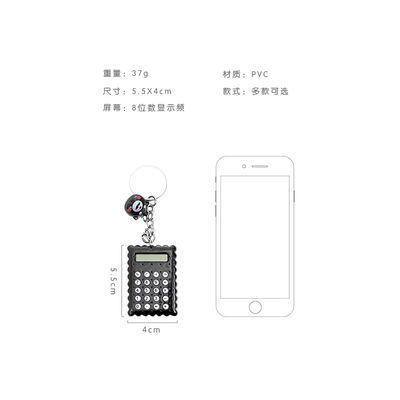 韩国文具卡通迷你超薄装电子可爱计算器创意便携计算机随手计算器【3月6日发完】
