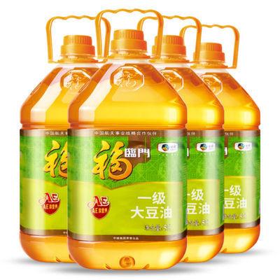 【福临门AE一级大豆油5L】中粮集团食用油营养丰富