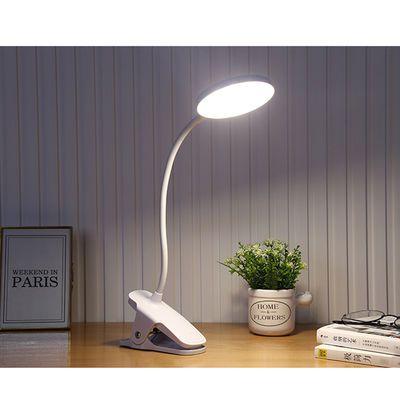 led小台灯护眼书桌大学生学习可充电夹子式宿舍阅读卧室床头灯