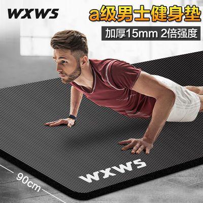 wxws男士健身垫初学者女减肥瑜伽垫子加长防滑加厚加宽儿童舞蹈垫【2月29日发完】