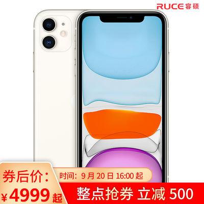 【全新国行正品带票】Apple iPhone 11 苹果11手机【成团后4天内发完】