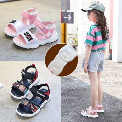 女童凉鞋2020夏新款网红小熊底韩版男童沙滩鞋中大童公主休闲防滑