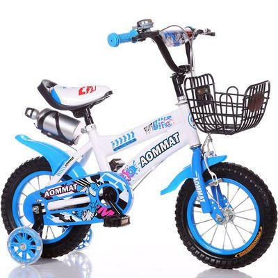 儿童自行车3-5-6-9岁1214161820寸男女孩童车宝宝单车脚踏车