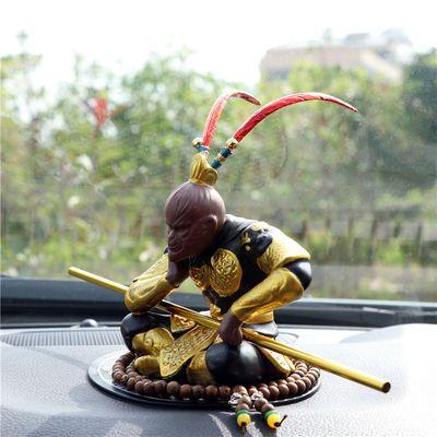创意汽车摆件大圣悟空车内装饰品可爱猴子保平安个性陶瓷车上用品