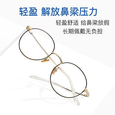 防辐射眼镜男潮防蓝光无度数平面平光镜女网红款圆框近视眼睛复古