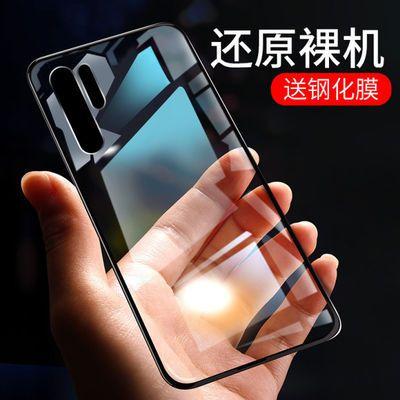韩诺华为P30手机壳pro保护套超薄裸机感硅胶透明防摔简约新款软壳