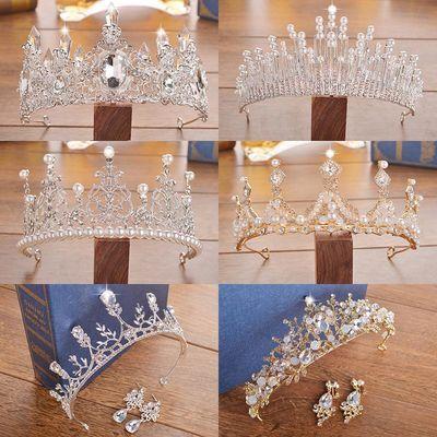 皇冠头饰新娘结婚发饰韩式婚纱配饰公主生日王冠成人发箍水钻奢华