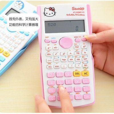 大学生计算器 考试科学计算器机函数建筑统计 小学生计算器四年级【3月6日发完】