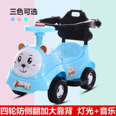 溜溜车滑行车1岁2岁带音乐儿童玩具车可坐人儿童车坐宝宝车小孩车