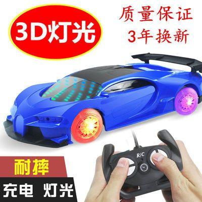 【质保3年+耐摔】儿童遥控汽车充电动遥控漂移赛车男孩汽车玩具车