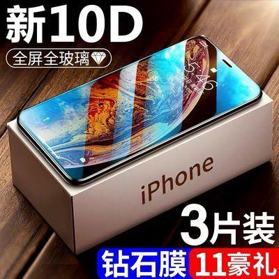 苹果x钢化膜xr/xsmax/iPhone11pro全屏6/6s/6plus/7plus/8p手机膜