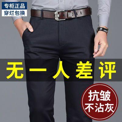 AEMAPE苹果男士休闲裤男宽松直筒西裤中年秋冬季厚款天丝大码裤子