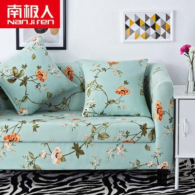 【南极人正品】万能套客厅皮沙发垫四季通用布艺巾罩全盖全包欧式