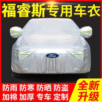 福特福睿斯专用车衣车罩车套福睿斯防晒防雨遮阳隔热加厚汽车外套