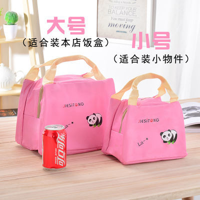 学生手提袋饭盒保温袋午餐便当包奶瓶保鲜袋保温布包大小号拎袋【2月29日发完】
