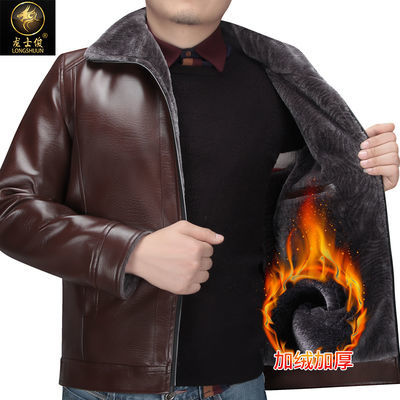 冬季新款中老年人加绒加厚皮衣男装大码爸爸外套中年男士皮夹克