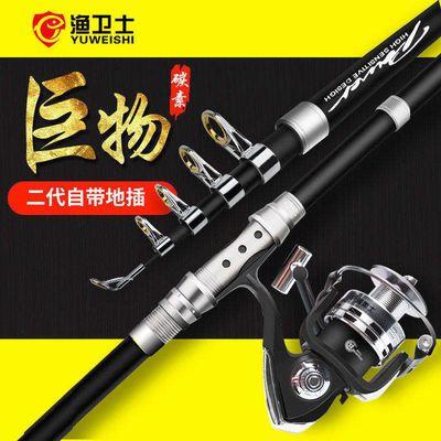 海竿抛竿套装全套远投竿海钓竿甩杆钓竿鱼杆海杆鱼竿超硬超轻碳素