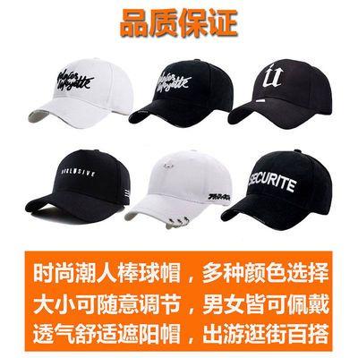 帽子男夏天棒球帽韩版青年潮人个性帅气百搭学生鸭舌帽女士嘻哈帽