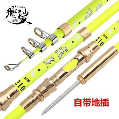 飞�鱼竿海竿套装特价碳素超硬远投竿抛竿甩杆海杆海钓竿全套2.7