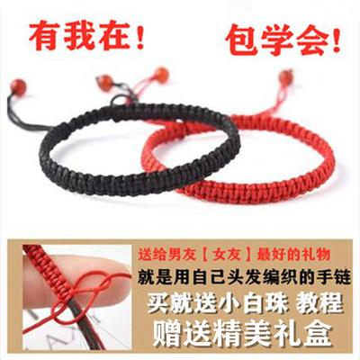 diy0.8毫米编织线抖音同款一缕青丝用头发编手链绳72号玉线红绳