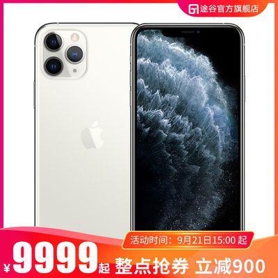 【全新国行正品带票】iPhone 11 Pro Max苹果手机 全网通 2019年【成团后4天内发完】