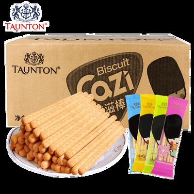 汤顿手指饼干散装小包装850g儿童休闲零食早餐结婚喜糖带箱