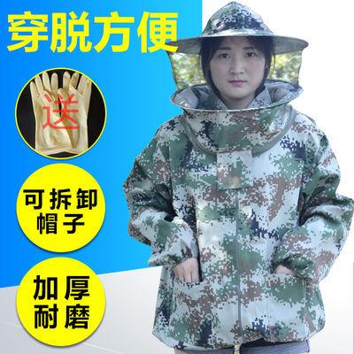 防蜂服耐磨全套透气专用防护服养蜜蜂分体半身加厚蜂帽数码防蜂衣