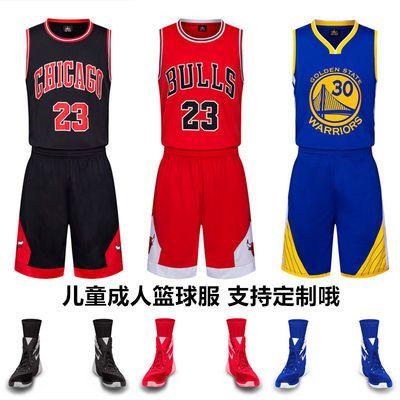 詹姆斯库里篮球服成人儿童比赛训练球服男女学生运动套装欧文球衣