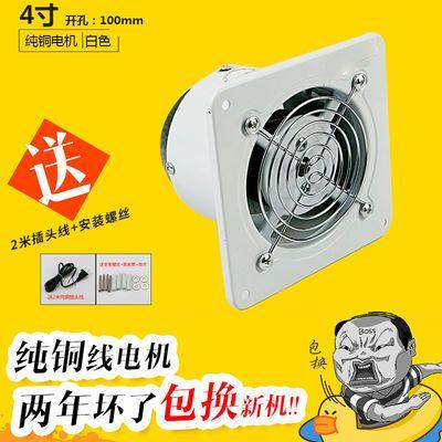 排气扇油烟排风扇厨房卫生间墙窗式换气扇厨房管道通风机4寸-12寸