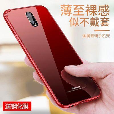 OPPOr17手机壳防摔金属边框r17pro玻璃保护套女款网红男潮超薄