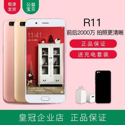 二手OPPO R11全网通2000万双摄智能美颜大屏指纹正品r11splus手机