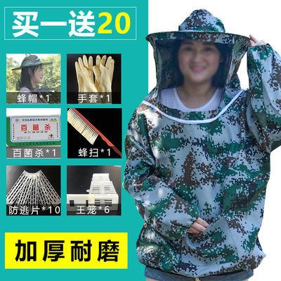 蜂衣防蜂衣全套透气养蜂人专用蜜蜂服加厚半身采蜜连体抓蜂防护服