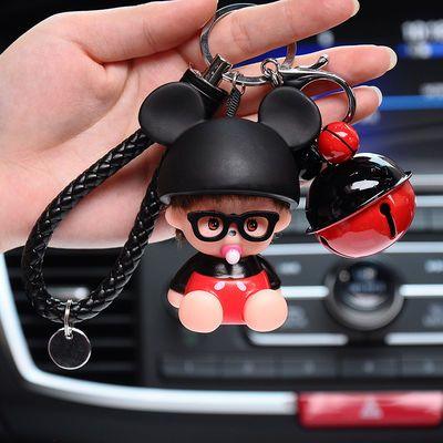 豪礼蒙奇奇钥匙扣男士女款可爱创意钥匙链汽车情侣包包挂饰小礼物