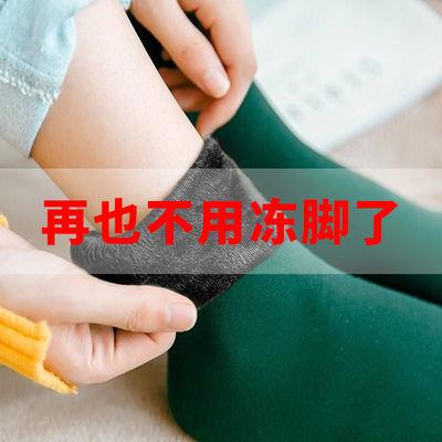 【买2送1】冬季加绒雪地袜子女韩版中筒加厚保暖袜子男棉袜地板袜