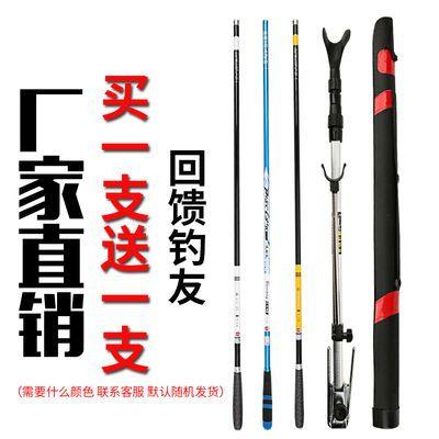 光威龙纹鲤鱼竿碳素超轻超硬3.9 5.4 6.3 7.2米长节手竿台钓竿钓