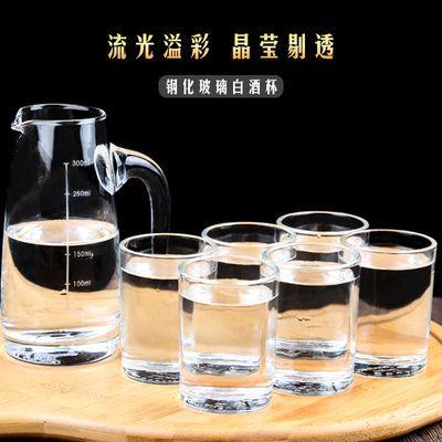 钢化玻璃酒杯一口杯 餐饮杯子100ml二两白酒杯啤酒杯小酒杯6个装