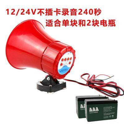 户外宣传叫卖扩音器电动车三轮车载扩音器汽车电瓶12V做生意喇叭
