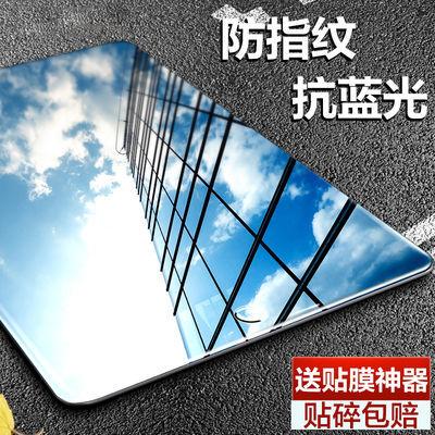 苹果mini1234迷你5钢化膜平板ipad5/6/4/3/2防爆膜A1893保护膜air