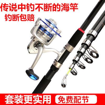 上御海竿套装超硬海钓杆抛竿甩竿超硬钓鱼竿远投竿海杆渔具套装