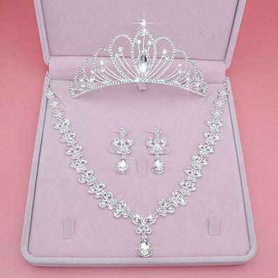 新款韩式新娘皇冠头饰发饰套装婚纱配饰结婚饰品水钻套链项链发冠
