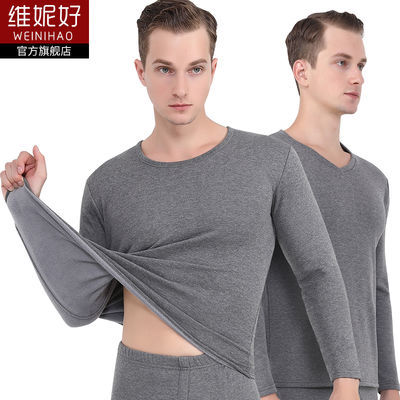 【保暖神器】加绒加厚男士保暖内衣男女中老年防寒防寒保暖衣套装