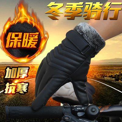皮手套男士冬季骑行加厚加绒保暖学生防水触屏骑车摩托车手套男
