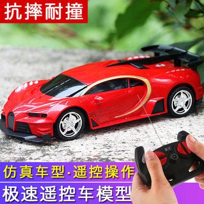 充电儿童遥控车越野车男孩兰博基尼赛车小孩玩具车布加迪遥控赛车