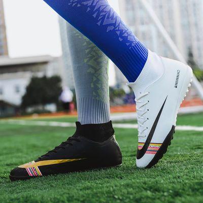 世界杯C罗彩虹鸳鸯高帮足球鞋男短钉TF碎钉儿童防滑AG学生成人
