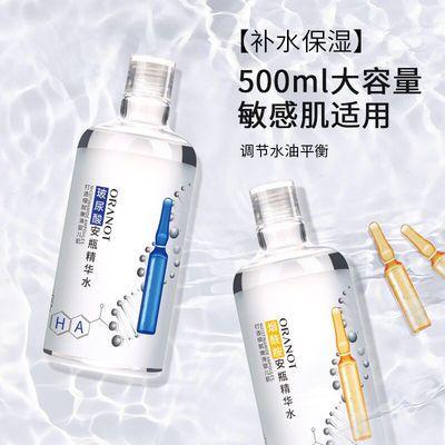 玻尿酸烟酰胺爽肤水大安瓶精华水原液女男收缩毛孔化妆水补水保湿