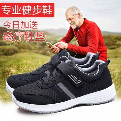 中老年健步鞋男女磁疗老人鞋防滑软底休闲鞋老北京布鞋爸爸妈妈鞋