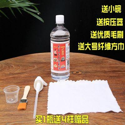 新500ML奇石玉石保养油 高质量 石蜡油石头油 效果好 奇石保养蜡