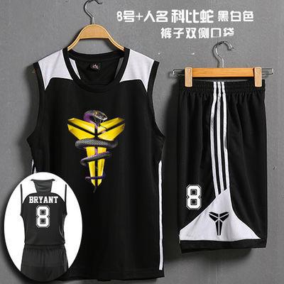 篮球服套装男女儿童球衣夏季背心大学生运动比赛队服团购定制印字