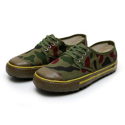 低帮解放鞋男女军训鞋黄球鞋浅口平底鞋大码46码工地高帮农田胶鞋