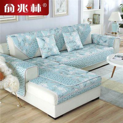 【沙发垫套装】俞兆林沙发垫九件套三件套欧式沙发套罩全包靠背巾